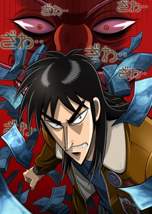 Ultimate Survivor Kaiji / Gyakkyou Burai Kaiji: Ultimate Survivor / Кайдзи [ТВ] [2007]