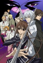 Рыцарь-Вампир: Виновный  (второй сезон) / Vampire Knight Guilty TV-2