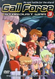 Девичья Сила OVA-2 / Gall Force 3 - Stardust War