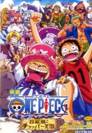 Ван-Пис: Фильм третий [2002] / One Piece Movie 3 - Chinjou Shima no Chopper Oukoku
