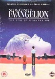 Конец Евангелиона / Neon Genesis Evangelion: The End of Evangelion