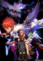 Акварион [ТВ-2] / Aquarion Evol