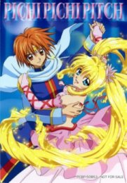 ������� �������: ���� ���� ���� (������ �����) / Mermaid Melody Pichi Pichi Pitch
