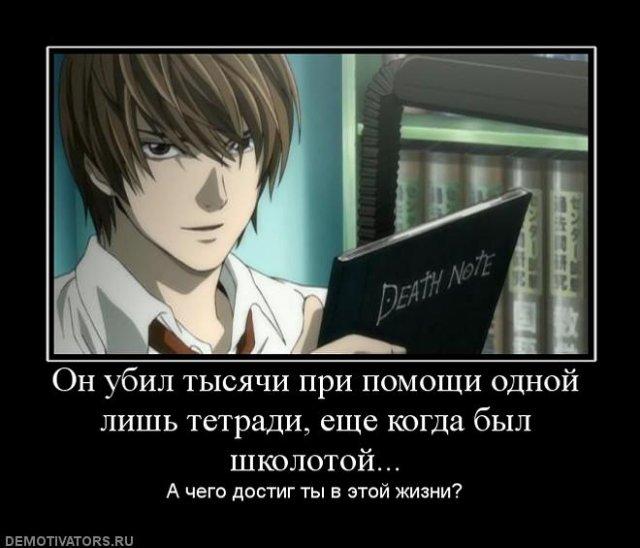 картинки 64 rus