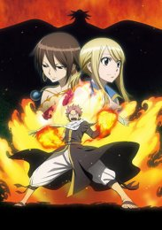 Хвост Феи Фильм: Жрица Феникса / Fairy Tail Movie: Houou no Miko