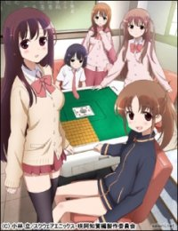 Saki: Achiga-hen – Episode of Side-A Specials OVA