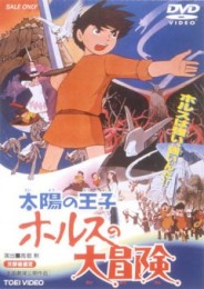 Принц Севера / Taiyo no Ouji Horus no Daibouken/The Great Adventure of Little Prince Valiant