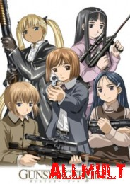 Школа убийц / Gunslinger girl