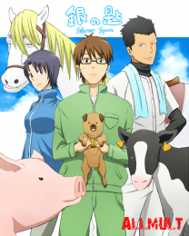 ���������� ����� (��-2)  / Gin no Saji 2nd Season