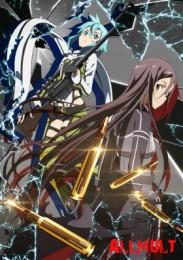 ������� ���� ������ (��-2) / Sword Art Online II