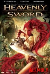 Heavenly Sword / �������� ���