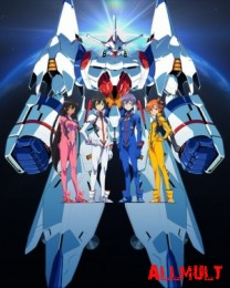 ������� ����� / Captain Earth