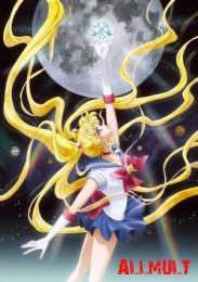 ���������-���� ������ ���: �������� / Bishoujo Senshi Sailor Moon Crystal