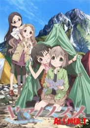 ������� ������� (��-2) / �������-��������� (��-2) / Yama No Susume 2 season