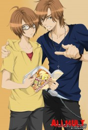 �������� �����!!  / Love Stage!!