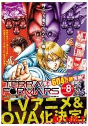 ����������������� OVA / Terra Formars OVA