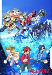 ������: ����������������� ����� (��-2) / Gundam Build Fighters Try