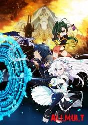 Hitsugi no Chaika: Avenging Battle / �����, ������� � ������: ������� ����� [��-2]