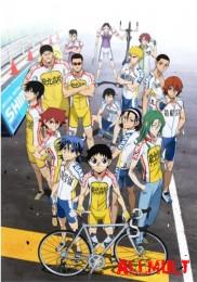 ��������� ������������ (��-2) / Yowamushi Pedal: Grande Road