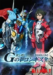 Gundam: G no Reconguista / ������: ����������