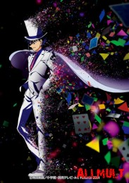 ��������� ����� 1412 / Magic Kaito 1412