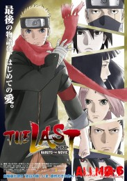 ������ ����� 10 / The Last: Naruto the Movie