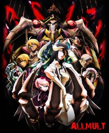 ���������� / Overlord