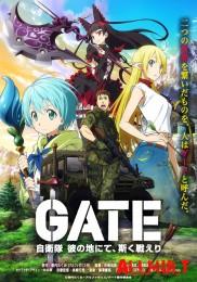 �����: ��� ������ ���� ����� / Gate: Jieitai Kanochi nite, Kaku Tatakaeri