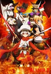 ������ �����: �������� �������� ������� / Chaos Dragon: Sekiryuu Seneki