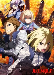������� ������ / Heavy Object