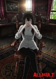 ���� ��� ������ �������� / Sakurako-san no Ashimoto ni wa Shitai ga Umatteiru
