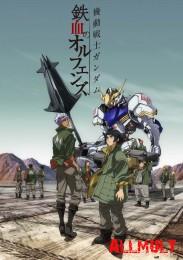 ������: �������������� ������ / Kidou Senshi Gundam: Tekketsu no Orphans