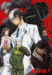 ������� ���� ���� / Young Black Jack