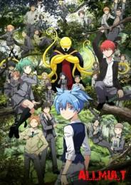 ����� ����� (��-2) / Ansatsu Kyoushitsu 2nd Season