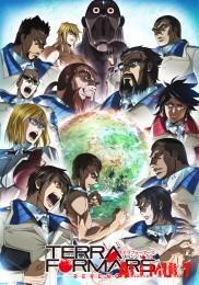 ������������ (��-2) / Terra Formars: Revenge