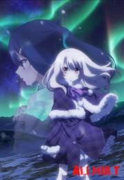 ������: �������-���������� ����� (��-4) / Fate/kaleid liner Prisma Illya 3rei!!