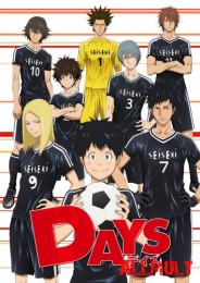 ��� / Days