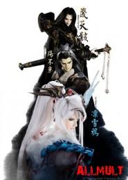 �������� �������� / Thunderbolt Fantasy: Touri-ken Yuuki