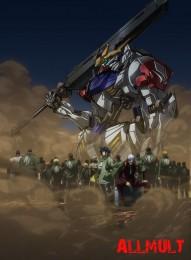 ������: �������������� ������ (��-2) / Kidou Senshi Gundam: Tekketsu no Orphans 2