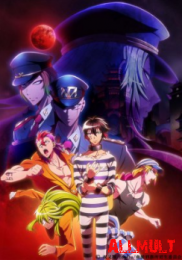 Числа  (ТВ-2) / Nanbaka Second Season