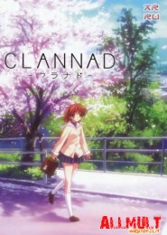 Кланнад - Фильм / Clannad Movie