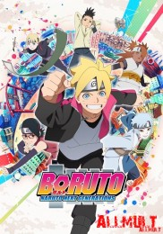 Боруто / Boruto: Naruto Next Generations