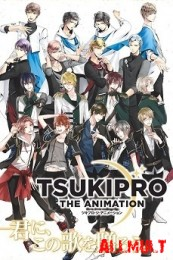 Лунный проект / Tsukipro The Animation