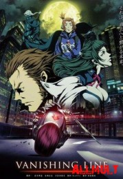 Гаро: Тающая Линия / Garo: Vanishing Line